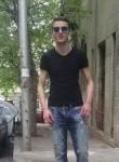 Gulua, 23  , Tbilisi