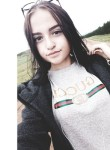 Ekaterina, 19  , Abdulino