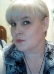 Лора, 40 лет, Сургут