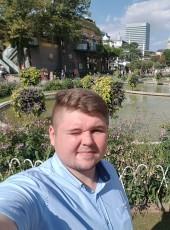 Богдан, 23, Україна, Одеса