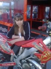 Tatyana, 27, Russia, Novosibirsk
