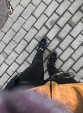 Мари, 18, Россия, Москва