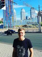 Vadim, 20, Ukraine, Zaporizhzhya