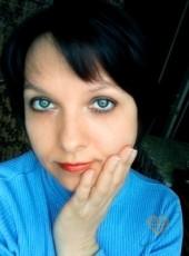 Yuliya, 44, Russia, Ryazan