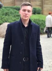 Artur, 21, Ukraine, Kiev