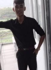 Tử, 21, Vietnam, Hanoi