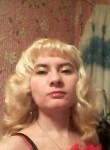 Елена, 38 лет, Ленинск-Кузнецкий