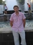 сергей, 47, Vinnytsya