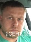maksim, 42  , Podolsk