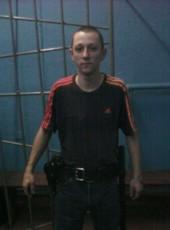 Mikhail, 26, Ukraine, Kiev