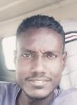 Adams, 26  , Djibouti