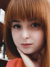 Irina, 22, Russia, Novosibirsk