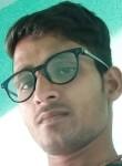 Sunil, 18  , Hazaribag