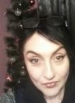 Оксана, 39 лет, Брянск