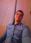 Константин, 32 года, Новосибирск