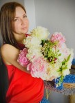 Katrin, 33, Kotelniki