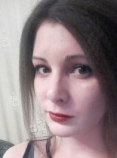 Veronika, 28, Belarus, Rahachow