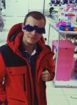 Виктор, 18 лет, Прокопьевск