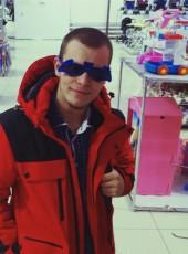Viktor, 19, Russia, Prokopevsk