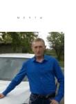 Serg, 36, Gukovo