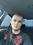 Sergey, 21, Khmelnitskiy