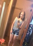 sofya, 18  , Popilnia