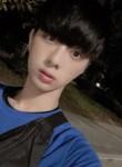 기성호, 20  , Daejeon