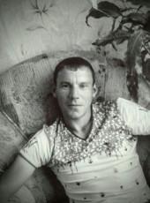 Николай, 26, Россия, Красноярск