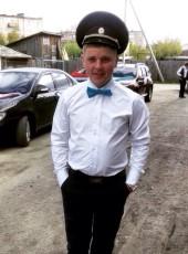 Denis, 26, Russia, Kamensk-Uralskiy