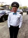 Знакомства Каменск-Уральский: Денис, 26