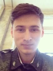 Elevferiy, 28, Russia, Yekaterinburg