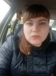 Мария, 34 года, Шатура