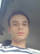 Виталий, 26, Україна, Київ
