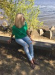 Наталья, 46 лет, Саратов