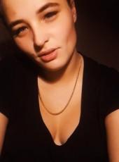 Katerina, 25, Ukraine, Kryvyi Rih