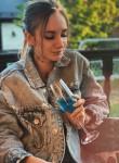 ekaterina, 24  , Bykovo (MO)