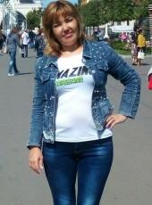 Alfiya, 37, Russia, Moscow