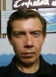 Виктор, 22 года, Осинники