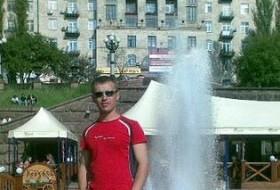 Вася, 39 - Just Me