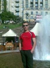 Вася, 38, Ukraine, Mukacheve