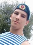 Sergey, 20, Minsk