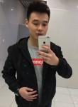 啊哲哲, 18, Guangzhou
