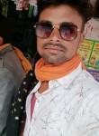 Deepak rawat, 26  , Bhopal