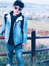 Yuhsi, 30, 中华人民共和国, 臺中市