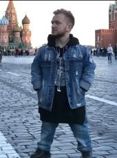 dima, 28, Russia, Kemerovo
