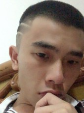 ps渣男, 27, China, Guangzhou