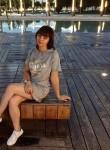Milena, 26, Belorechensk