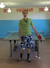 Aleksandr, 39, Ukraine, Pervomaysk