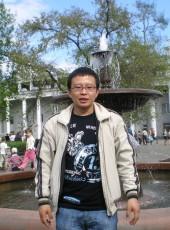 MIKE, 39, Russia, Irkutsk