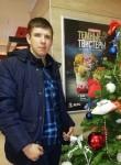 Никита, 23 года, Новосибирск